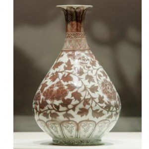 Trust is Like a Ming Vase