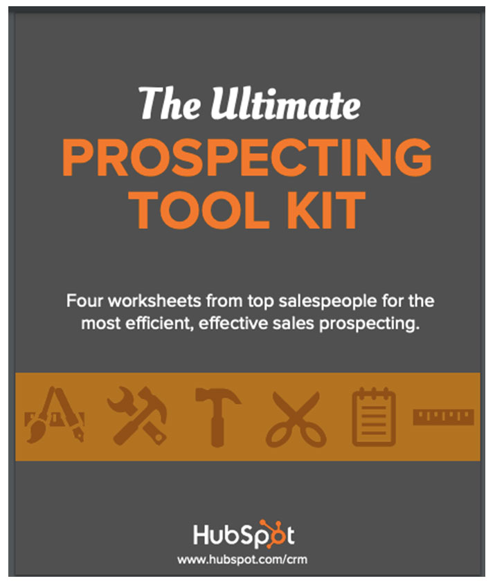 HubSpot lead magnet example